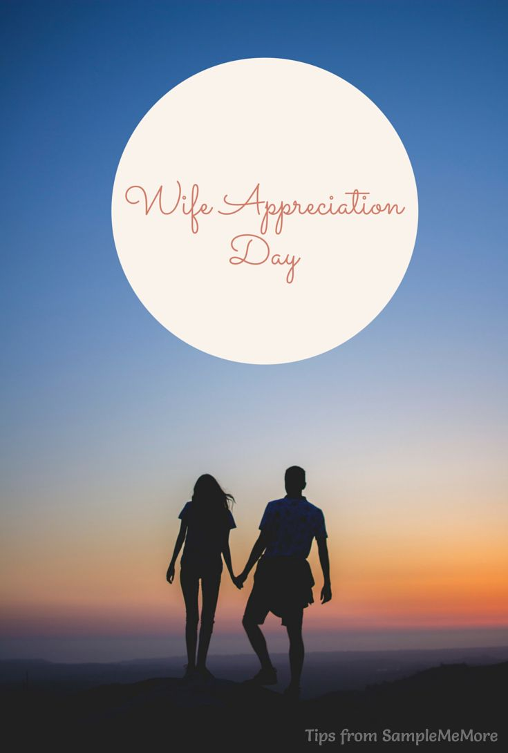 Wife Appreciation Day Tips for Sept 20! #WifeAppreciationDay #Datenight