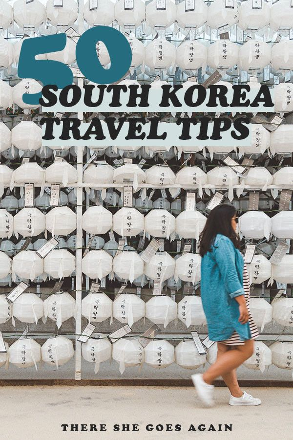Planning on travel to South Korea for the first time? Here are 50 travel tips to help you! From itinerary ideas to things to do and more, this is all you'll need! #southkorea #korea #koreatravel