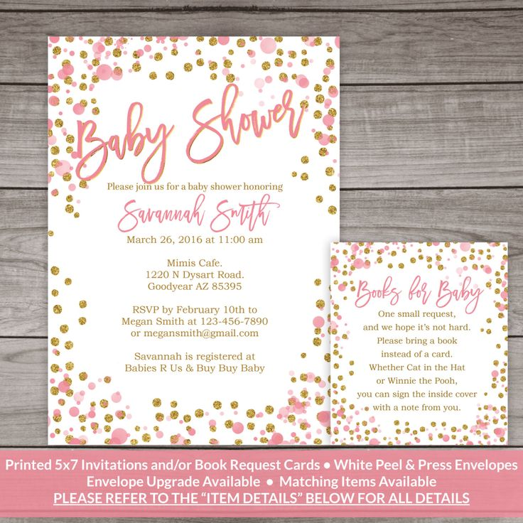 Pink and Gold Baby Shower Invitation - Printed Invitations - Pink and Gold Glitter Baby Shower Invites Baby Girl  244 by PartyPrintery on Etsy https://www.etsy.com/listing/268339387/pink-and-gold-baby-shower-invitation