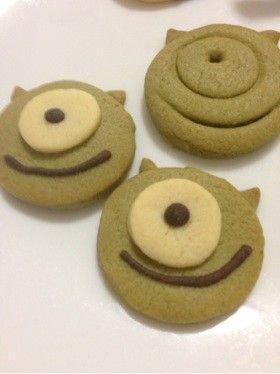 Monsters University Cookies