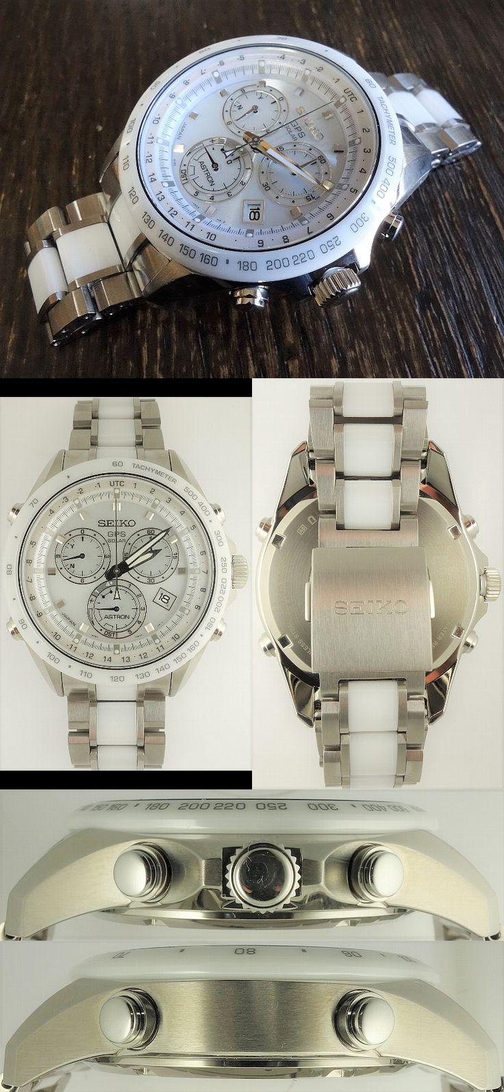GPSソーラーウオッチ アストロン SBXB027の写真 ブランド腕時計といえば、アルファ&オメガ http://www.aaoi.biz/