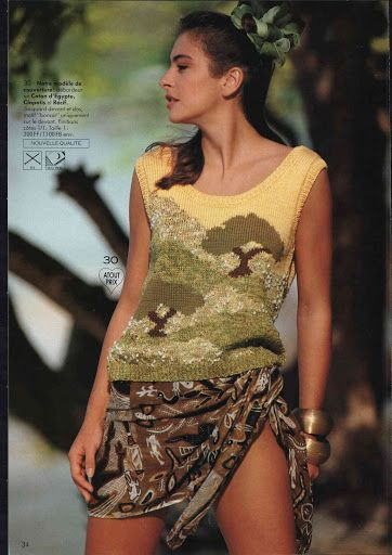 Trees and hills intarsia sweater
