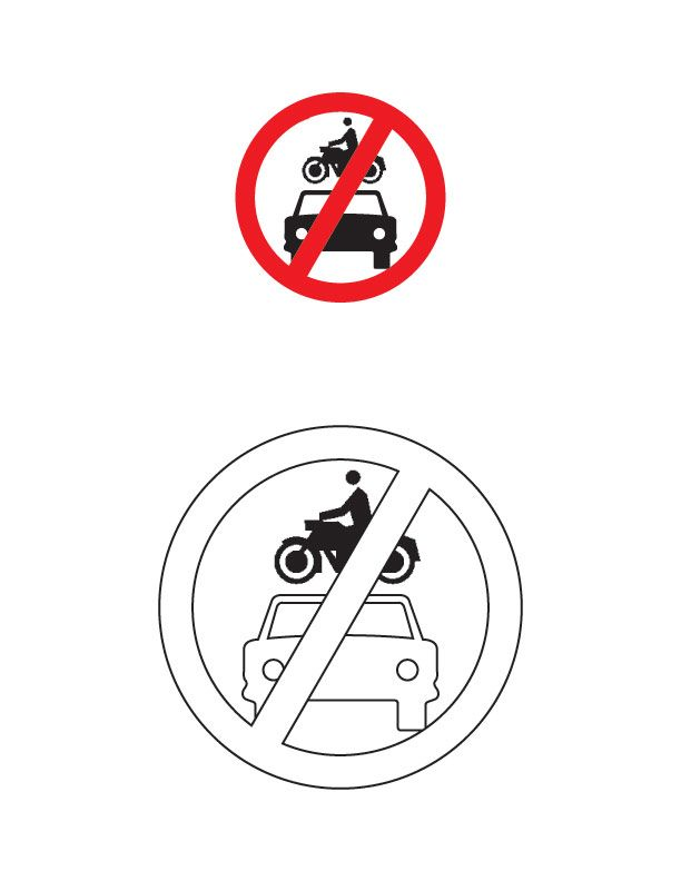 All motor vehicles prohibited traffic sign coloring page