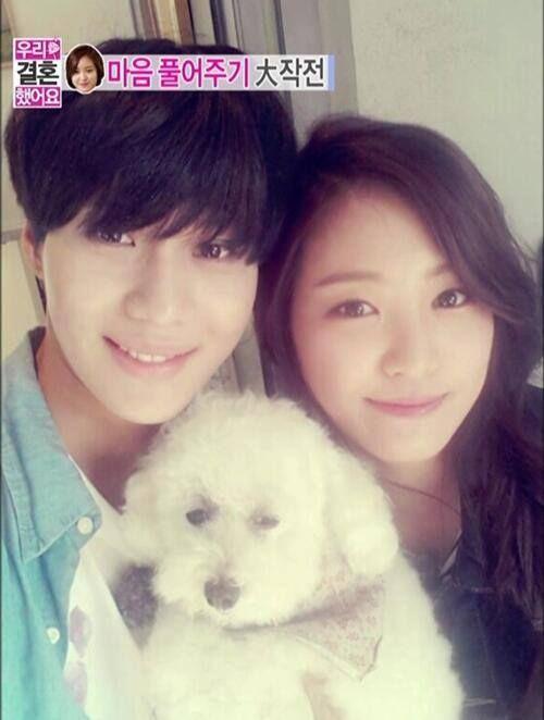 WGM ♥ Taemin Naeun | Picca Selca | Pinterest | We