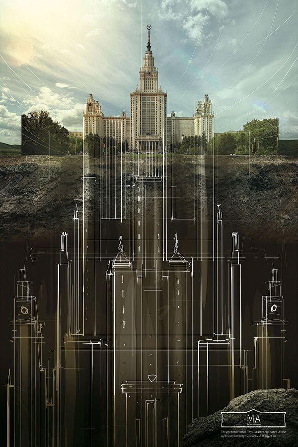 Las siguientes imagenes fueron creadas por el estudioSaatchi&Saatchi y son los carteles de publicidad de museo de arquitectura de Moscú:Schusev State