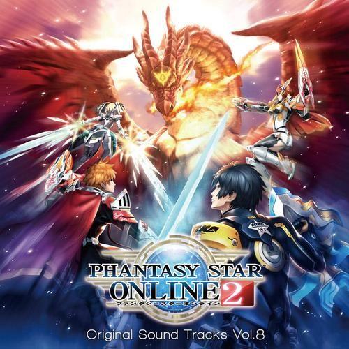 Phantasy Star Online 2 Volume 8 Soundtrack - action RPG