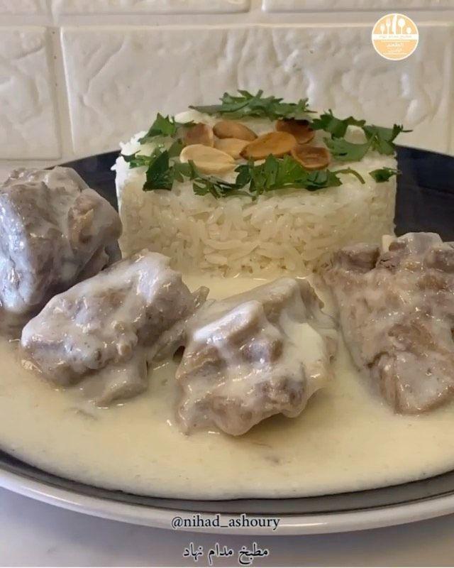 Hanaa Cook On Instagram من مطبخ المبدعه Nihad Ashoury Nihad Ashoury Nihad Ashoury Nihad Ashoury فلو مطبخ مدام نهاد Recipes Food Arabic Food