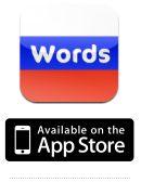 Start Learning Russian - Alphabet, Grammar, Vocabulary