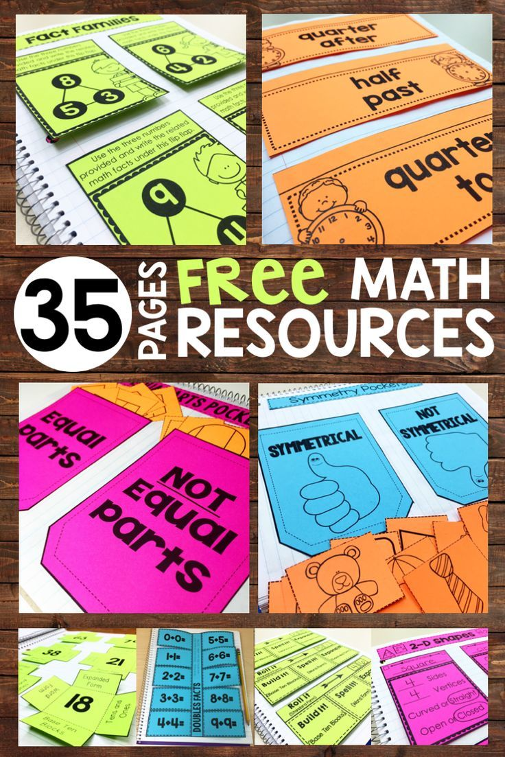 35 pages of FREE math notebook resources for 1st and 2nd grade classrooms!  These are great for guided math, math centers, or even your core math block.