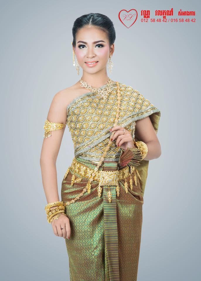 Khmer Wedding Outfit - Green