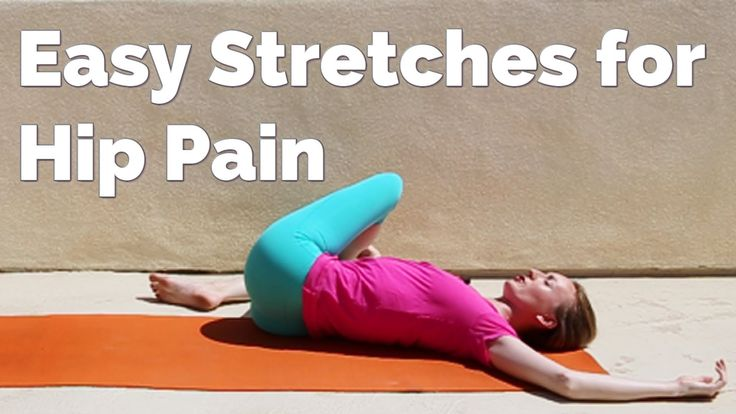 Stretches for Hip Pain (12-minutes) - Supine Yoga Hip Stretches