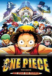 One Piece Movie 4 Dead End Adventure.  the bar ...