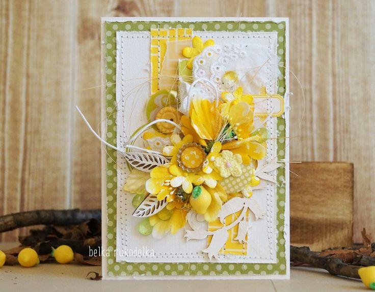 шары открытка с желтыми цветами своими руками любом случае
