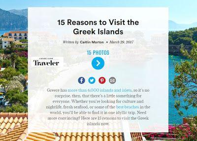 Ο μεγαλύτερος ταξιδιωτικός οδηγός του κόσμου δίνει 15 λόγους για να επισκεφτεί κανείς τα ελληνικά νησιά