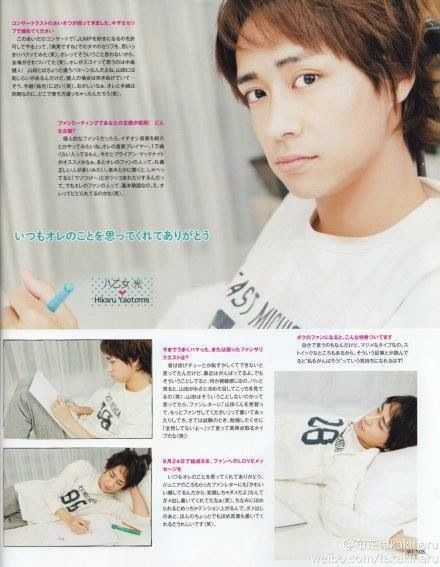 Hikaru yaotome #hey #say #jump #johnny's #entertainment #jpop #guitarist
