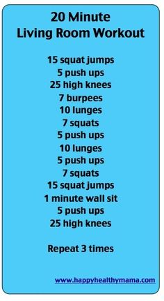 20 minute fittness