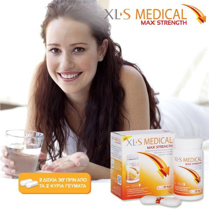 XL-S Medical Max Strength: 2 δισκία 30 λεπτά πριν από τα 2 κύρια γεύματά σας καθημερινά και σε συνδυασμό με σωστή διατροφή και τακτική άσκηση, είναι αρκετά για να έχετε αυτό το καλοκαίρι το σώμα που επιθυμείτε! http://www.i-cure.gr/AdvancedSearch.php?Language=el&queryString=xls