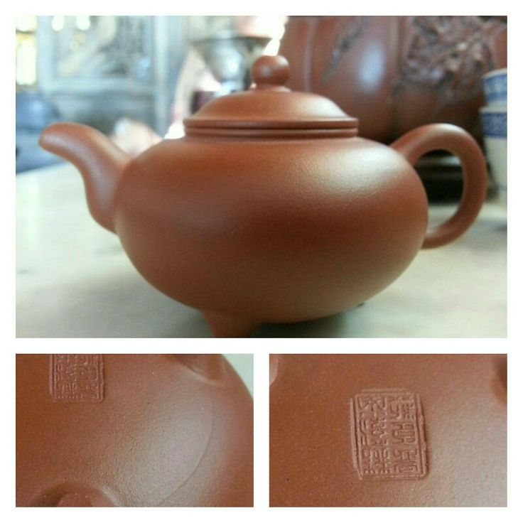 #redclay  #chu  #ni  #chinese  teapot  old  but  year  not  sure . Anyone  can  help  most  welcome .