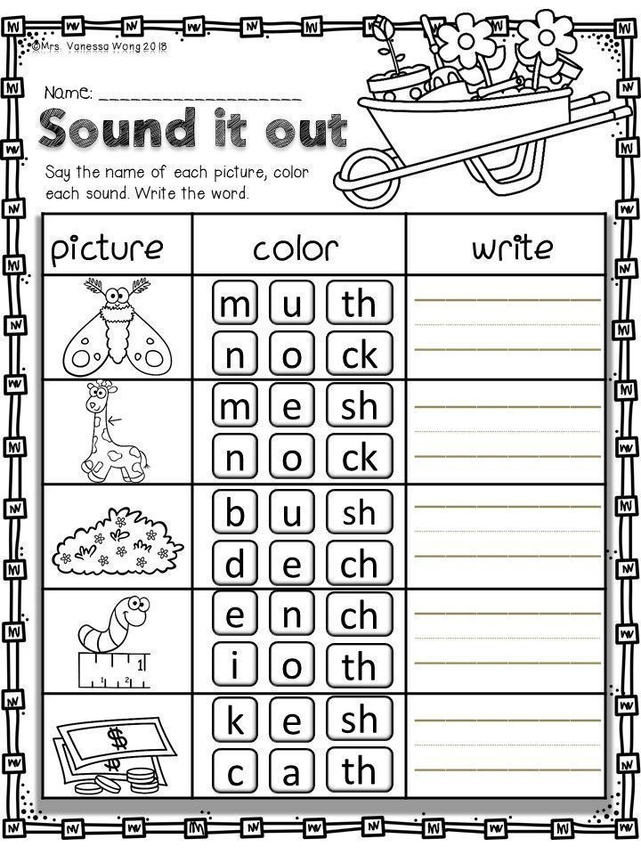 Spring Math And Literacy No Prep Printables First Grade Distance Learning Blends Worksheets 1st Grade Worksheets Literacy Worksheets First grade worksheet packets