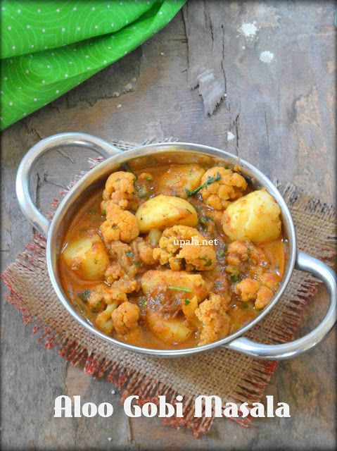 Aloo Gobi Masala/Potato Cauliflower Curry http://www.upala.net/2016/04/aloo-gobi-masalapotato-cauliflower-curry.html