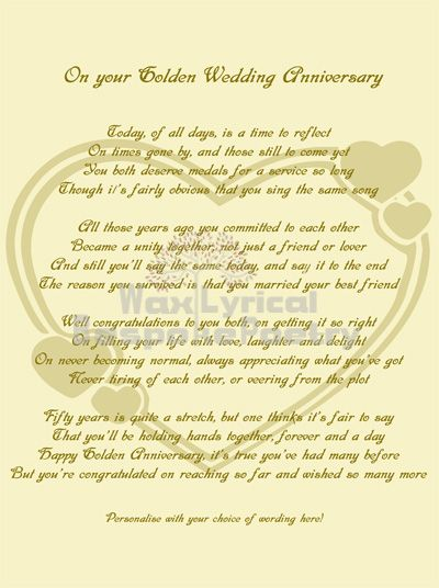 50th Wedding Anniversary Poems Golden Personalised Poetry Gift 10x12