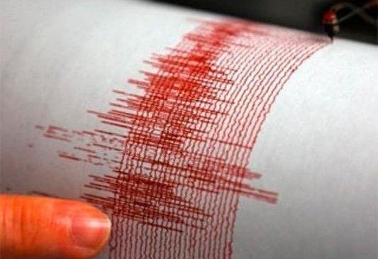 Esta mañana ocurrió el sexto temblor en tres días en Antioquia