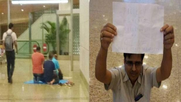Latest news of BJP leader Vineet Goenka went to protest on Chhatrapati Shivaji International Airport read more on  http://www.khabarnwi.com/story/bjp-leader-protest-on-mumbai-airport-after-namaz-worship
