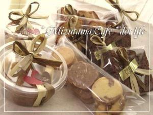 ●クッキー●材料5つでケーキ屋さんの本格クッキー❤
