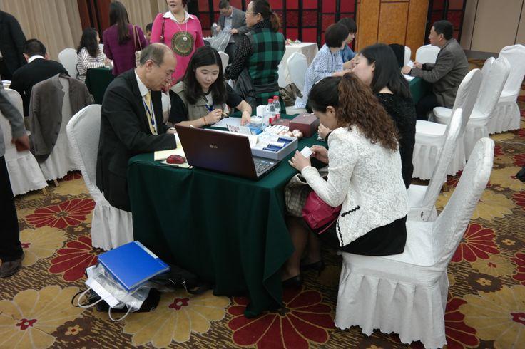 Business Meeting at Guang'an