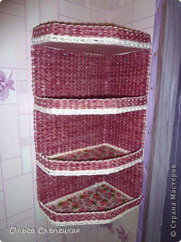 Поделка изделие Плетение Переходим на мебель  ПОЛОЧКА в прихожую  Трубочки бумажные фото 1