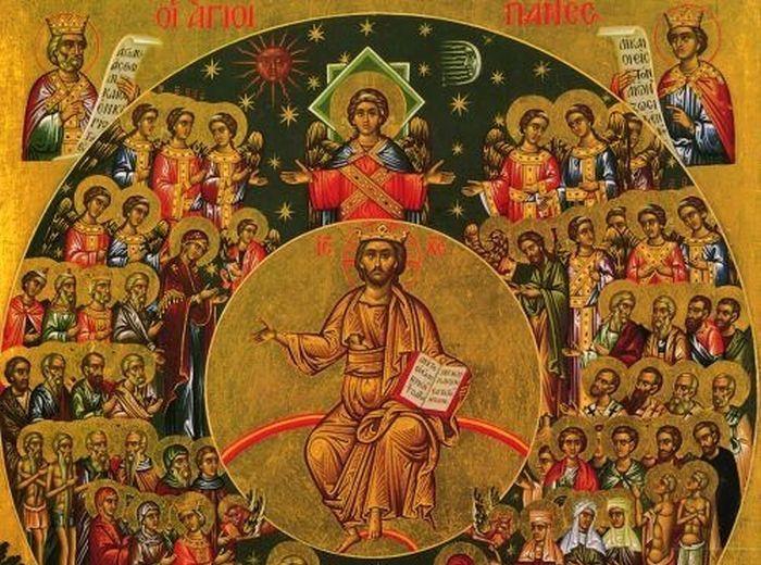 11 Ιουνίου: Εορτή των Αγίων Πάντων