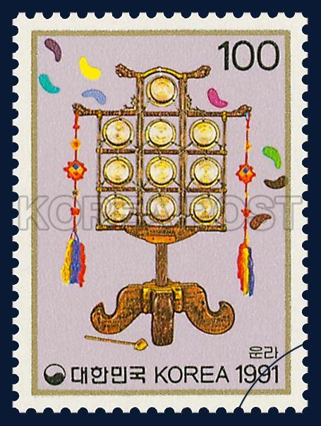 NATIONAL MUSICAL INSTRUMENT SERIES(Ⅰ), unra, traditional culture, violet, yellow, 1991 09 26, 악기 시리즈(첫번째묶음), 1991년 09월 26일, 1658, 운라, postage 우표