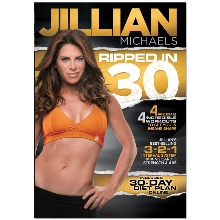 On day 7 of this challenge. Already down 4 lbs. I just love Jillian!!!