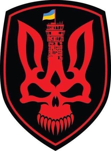 Кіборги - Emblem of the cyborg fighters