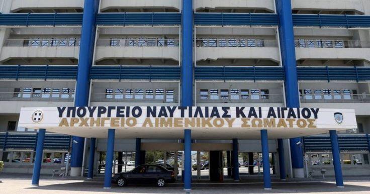 Υπογράφτηκε διμερής συμφωνία Ελλάδας-Ισραήλ στον τομέα των θαλάσσιων μεταφορών