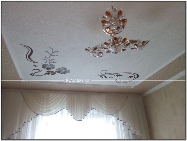 Решили сделать #ремонт в комнате, и сразу встал вопрос: как сделать #потолок!? Решили попробовать #жидкие_обои #SILK_PLASTER. Использовали #оделочный_материал из коллекций Оптима и Рельеф. Нанесли шелковую штукатурку Silk Plaster кельмой из пластика, но сильно хотелось сделать акцент на потолке и решили нарисовать цветок, который очень прекрасно сочетался с нашей комнатой. https://www.plasters.ru/info/design-ideas/aktsiya_remont_povod_dlya_tvorchestva/vangaev_pavel/