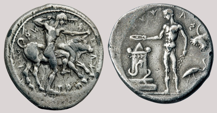 Selinunte, Didracma. Obverse: Inscription: ΣΕΛΙΝΟΝΤΙΟΝ. Ηerakles against the Bull of Crete, one of the 12 labours. Reverse: Inscription: ΗΥΨΑΣ. River-god Hypsas pouring libation.