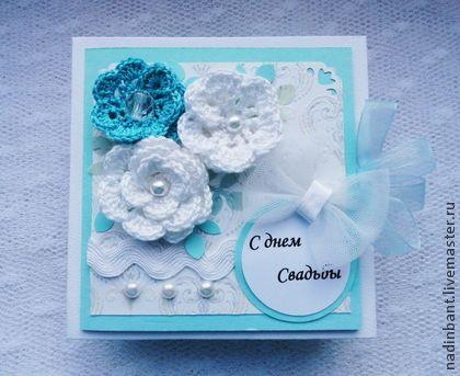 Коробочка для денег С Днем Свадьбы Бирюзовая - коробочка для денег,шкатулка для денег