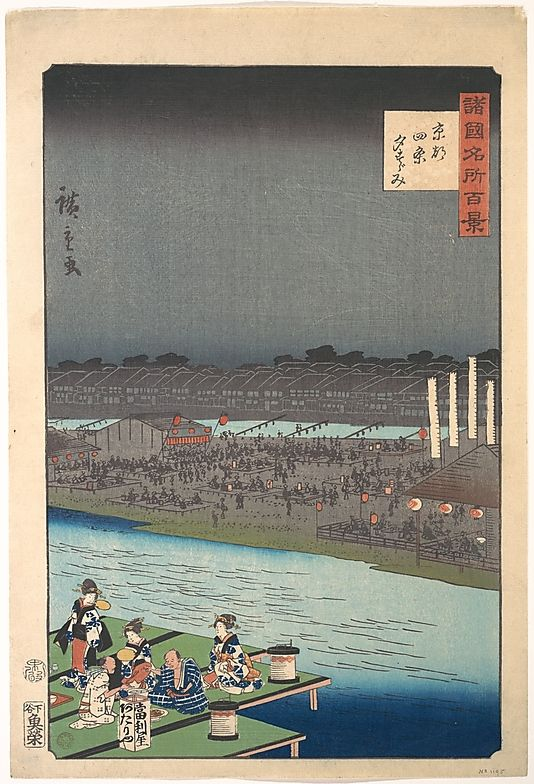 Utagawa Hiroshige II (Japanese, 1829–1869). Cooling Off at the Kamo River near Shijo in Kyoto, ca. 1860. Edo period (1615–1868). The Metropolitan Museum of Art, New York. Rogers Fund, 1919 (JP1195)