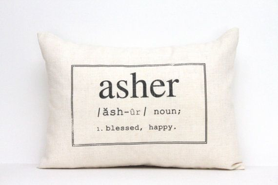"personalized pillow, baby name pillow, custom pillow, newborn gift, father's day gift  - ""The Asher"""
