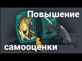 ЛАБКОВСКИЙ: Выход из невротических отношений - YouTube