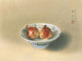 速水御舟(Gyoshū Hayami) photo 「鍋島の皿に柘榴」