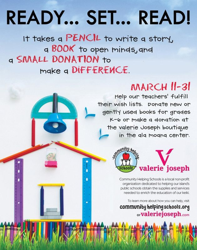 Honolulu, HI In celebration of International Children's Book Day, the Valerie Joseph Boutique hosts a month long book drive followed by classroom visits to impact the community through literacy. This program i… Click flyer for more >>