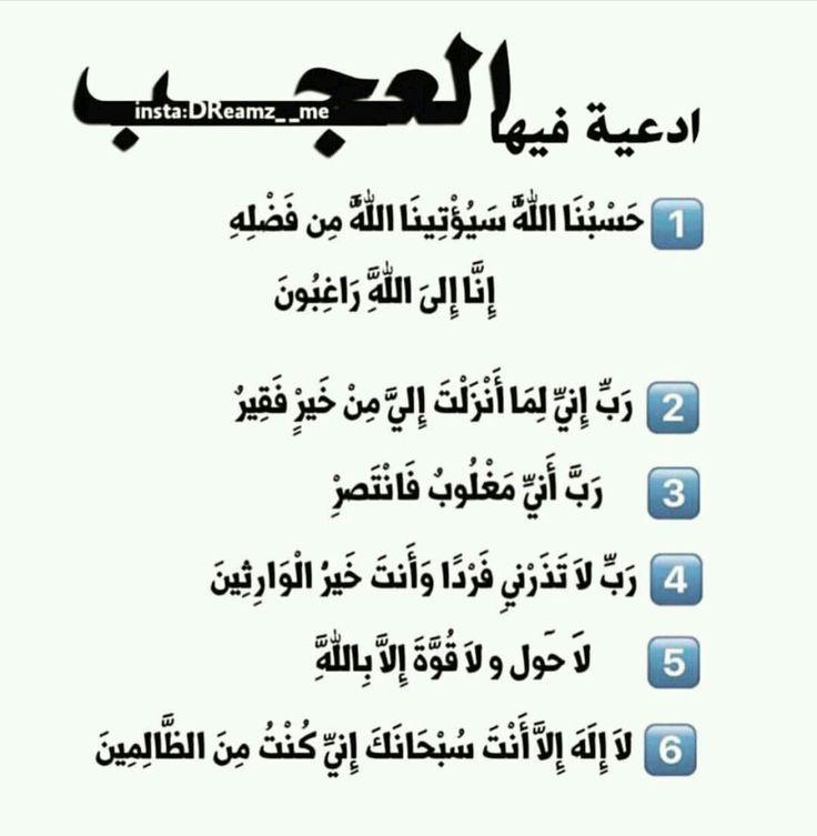 DesertRose,;,أدعية قرآنية,;,