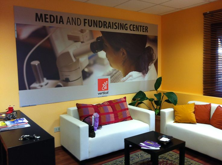 Vertical Media and Fundraising Center