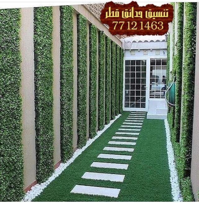 افكار تصميم حديقة منزلية قطر افكار تنسيق حدائق افكار تنسيق حدائق منزليه افكار تجميل حدائق منزلية Outdoor Outdoor Structures Instagram
