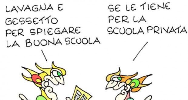 Il nuovissimo Vademecum elettorale per italioti Ma Matteo Renzi ha anche un'altra freccia nella faretra in plastica masticabile del suo arco a ventose della Chicco. E questa arma letale siamo noi; o meglio, noi intesi come corpo elettorale.