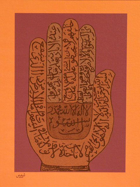 "Tatar ""Shamail"". Ладонь Фатимы, Рустем Шамсутов, 2009."
