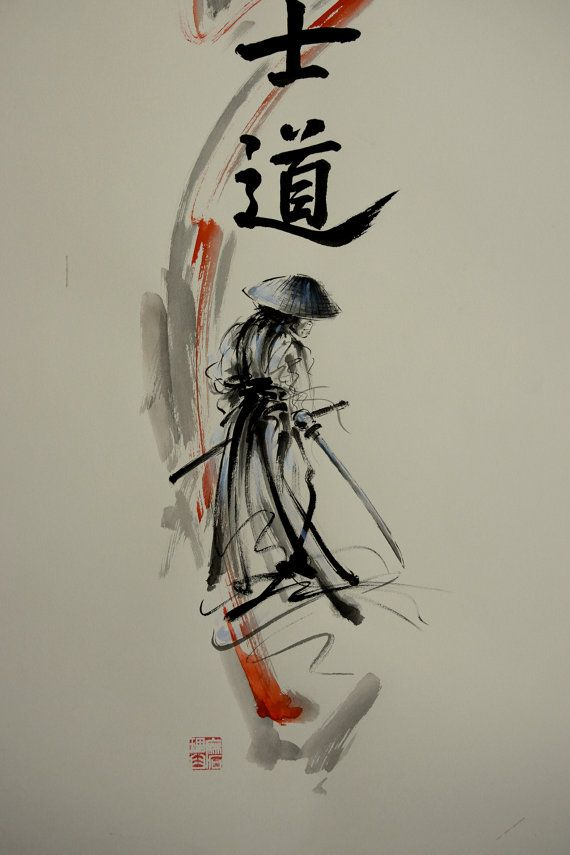 Bushido Way of the Samurai. Modern Abstract Style Painting. Watercolor Original…