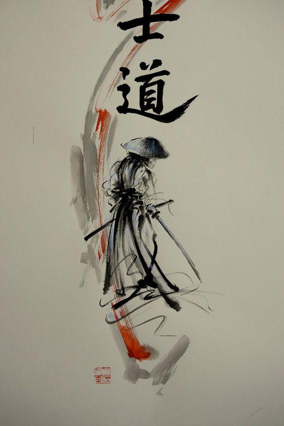 Bushido Way of the Samurai. Modern Abstract Style Painting.